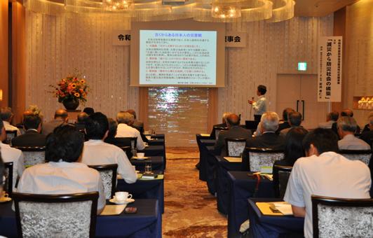 2019年6月21日 令和元年度 静岡県自治会連合会「第1回研修会」を開催しました。